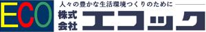 ダンボール・古紙の買取と回収ならエコック 東京都23区・千葉県北西部対応!